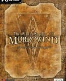 Morrowind обзор
