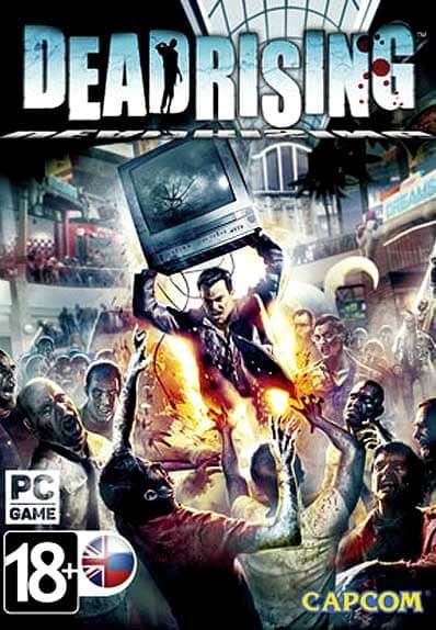 Обзор игры Dead Rising
