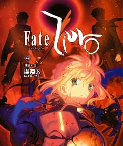 Обзор игры Fate