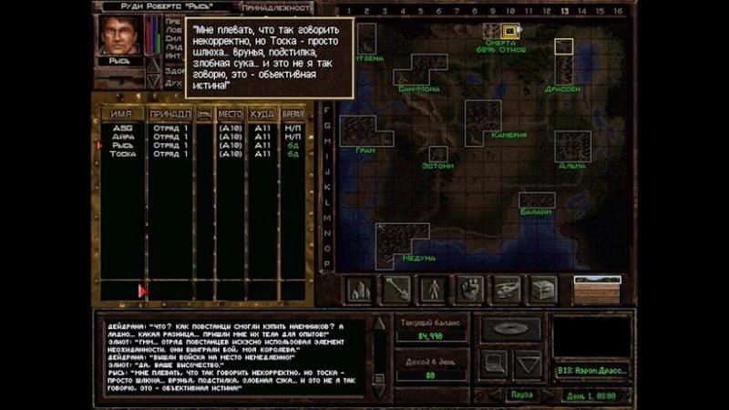 Обзор игры Jagged Alliance 2
