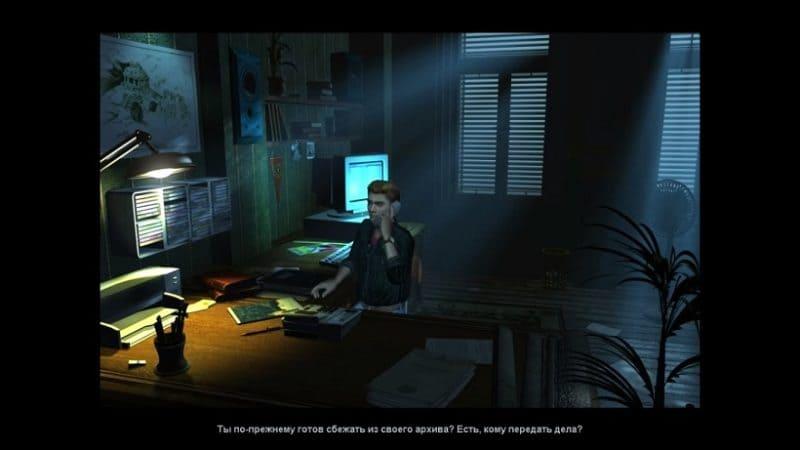 Обзор игры Nibiru: Age of Secrets