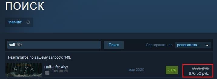 Чего нам ждать от Half–Life: Alyx?