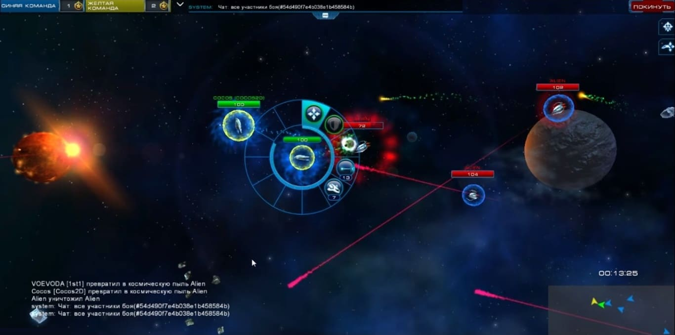 Обзор игры Astro Lords