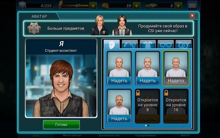 Обзор игры CSI: Hidden Crimes