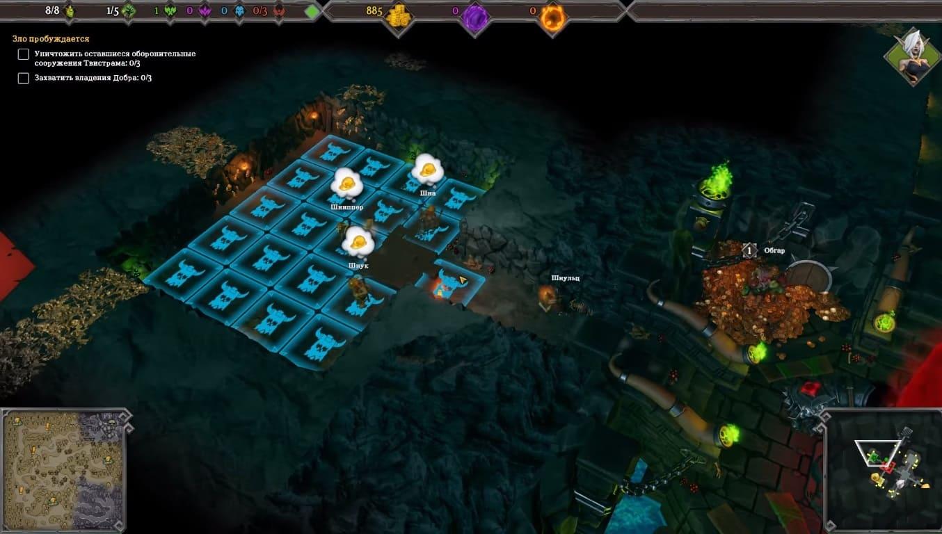 Обзор игры Dungeons 3