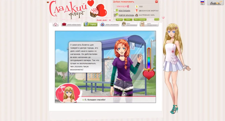 Обзор игры My Candy Love