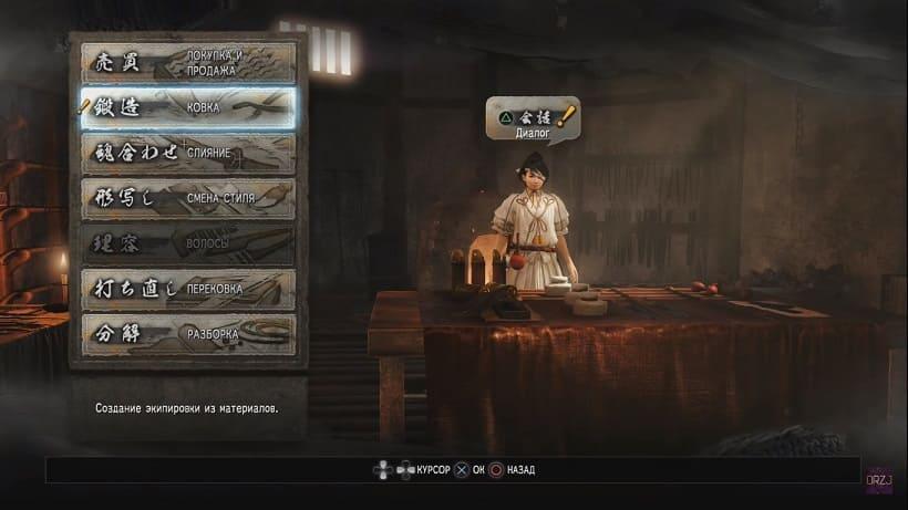 Обзор игры Nioh