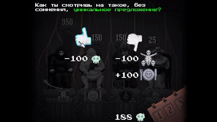 Обзор игры Peace, Death!