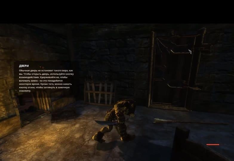 Обзор игры Styx: Master of Shadows