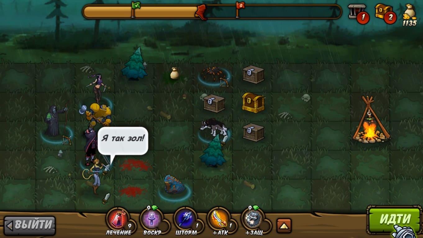 Обзор игры Forge of Gods