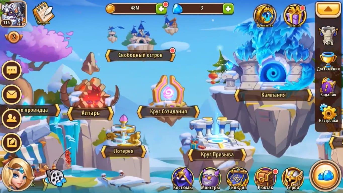 Обзор игры Idle Heroes