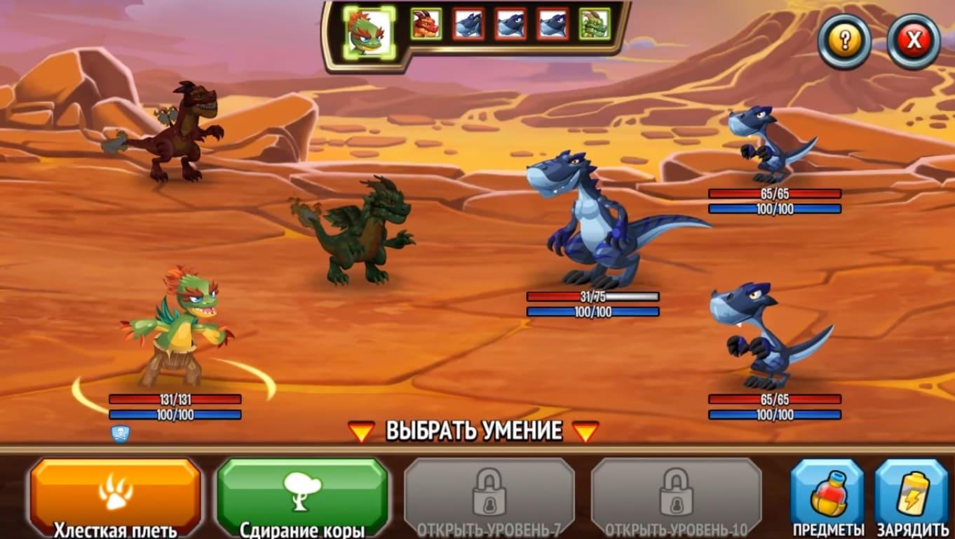 Обзор игры Monster Legends