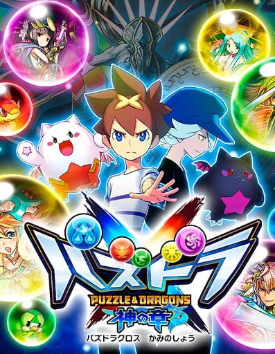 Обзор игры Puzzle & Dragons