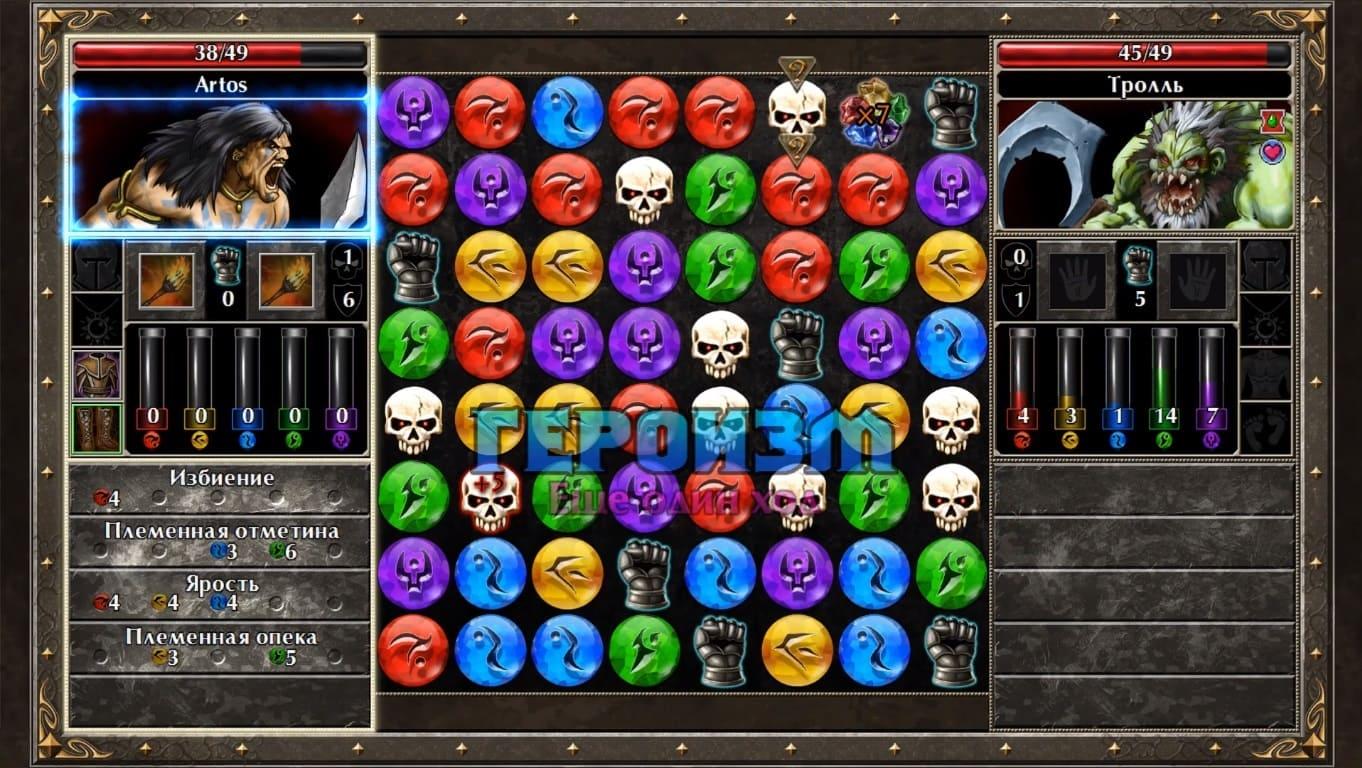 Обзор игры Puzzle Quest 2