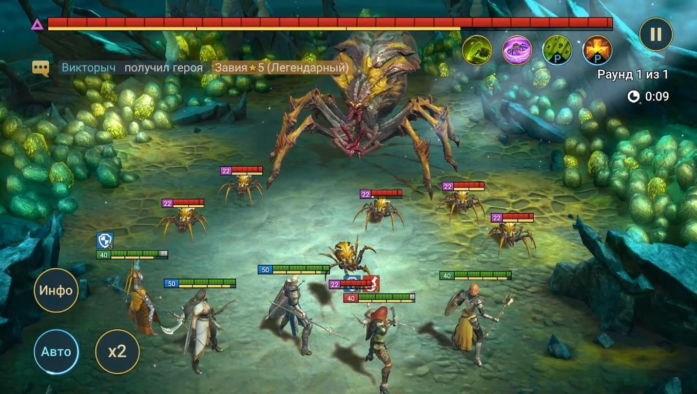 Обзор игры RAID: Shadow Legends