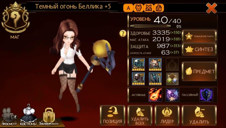 Обзор игры Seven Knights