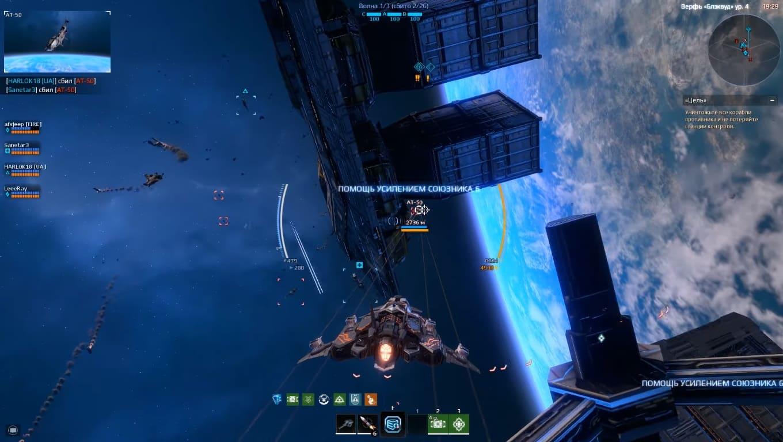 Обзор игры Star Conflict