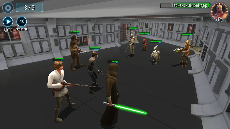 Обзор игры Star Wars: Galaxy of Heroes