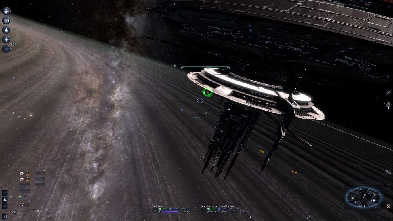 Обзор игры X3: Terran Conflict