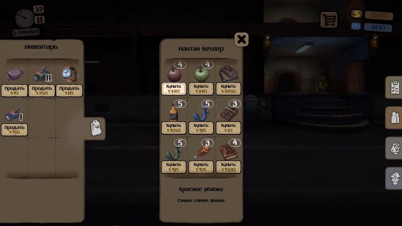 Обзор игры Beholder