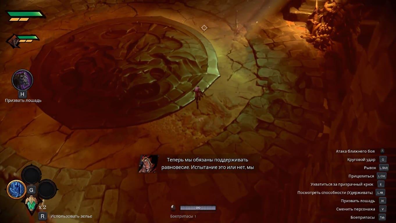 Обзор игры Darksiders Genesis