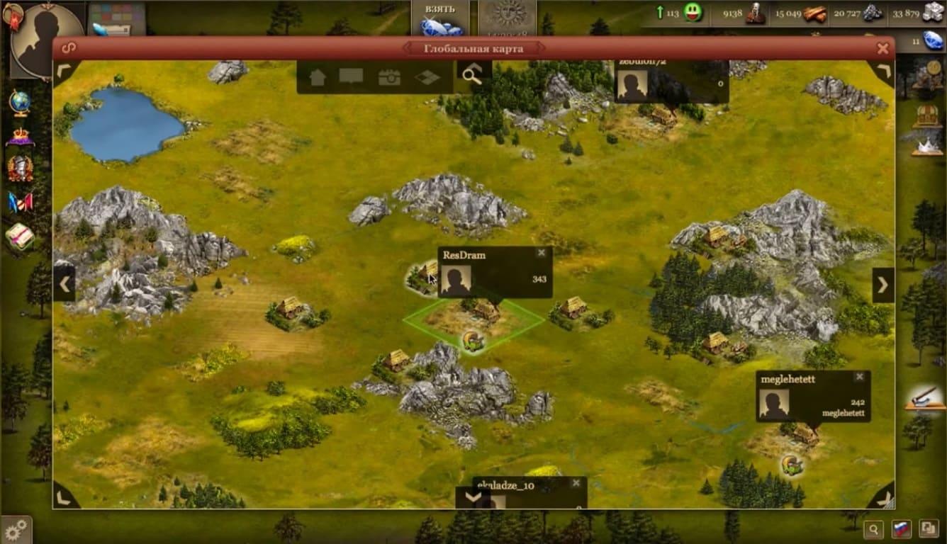Обзор игры Imperia Online