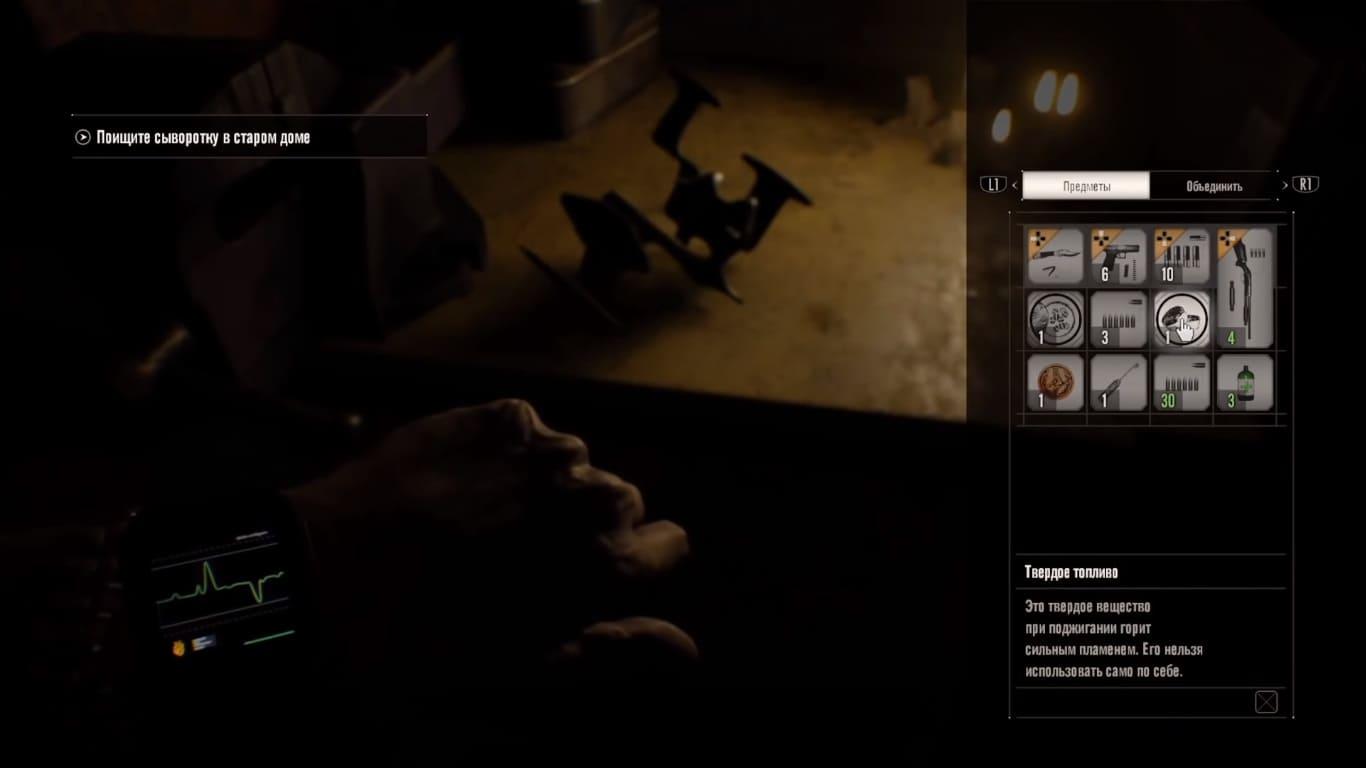 Обзор игры Resident Evil 7 Biohazard