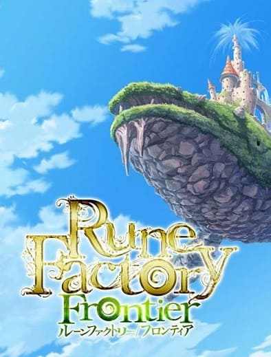 Обзор игры Rune Factory Frontier