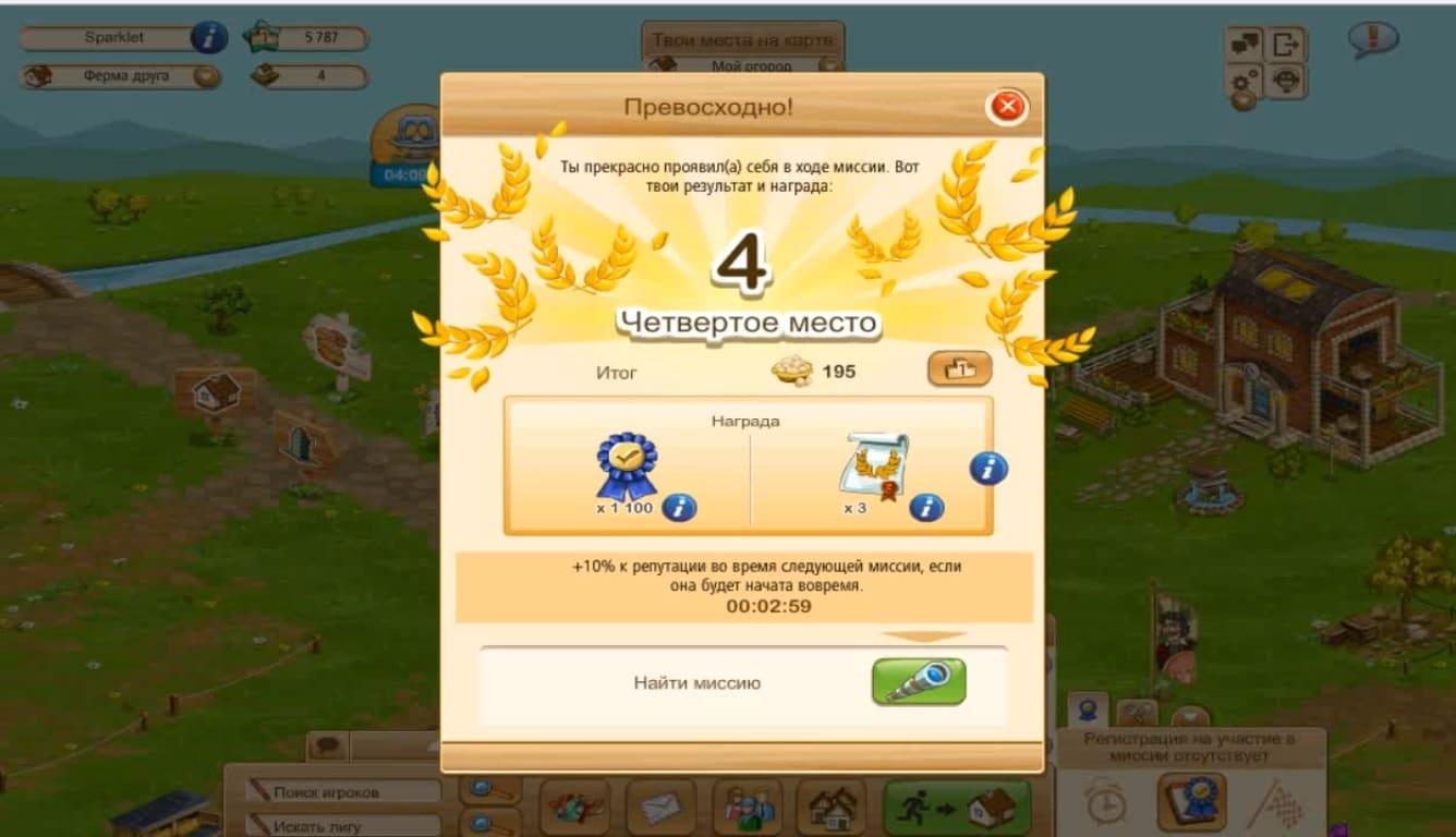 Обзор игры Big Farm
