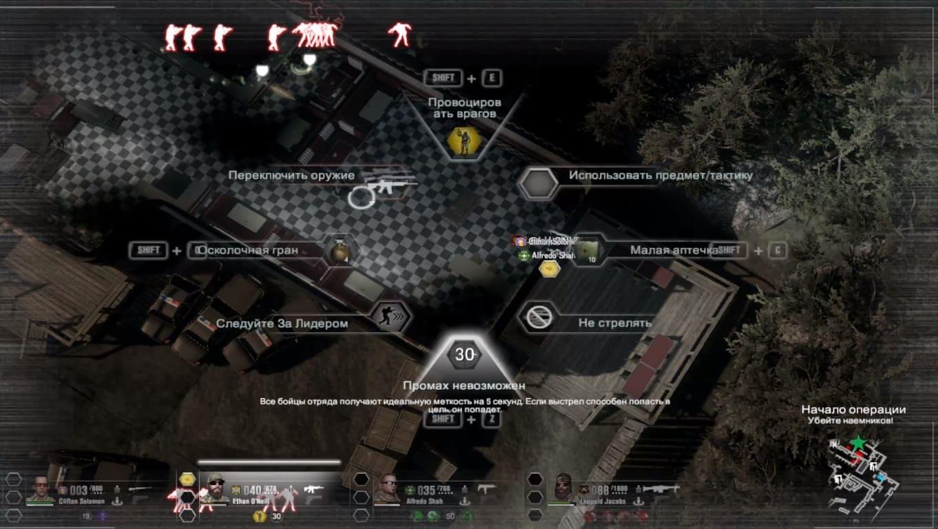 Обзор игры Breach & Clear: Deadline