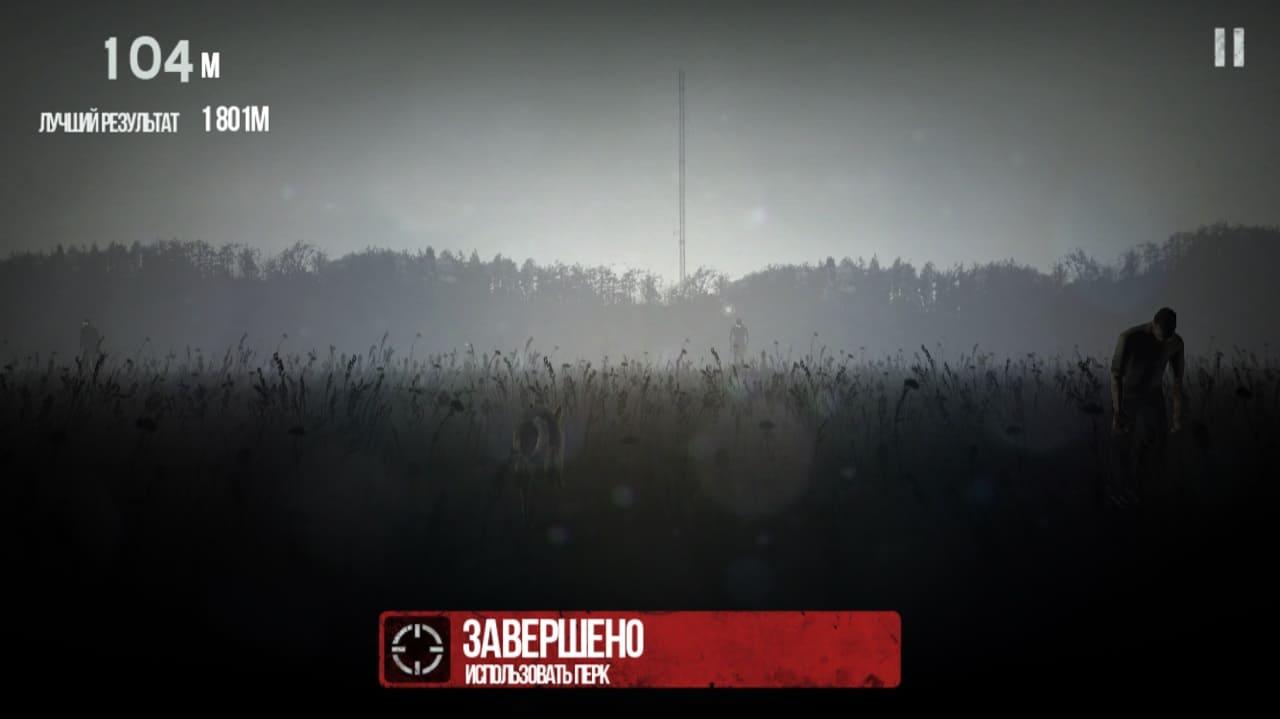 Обзор игры Into The Dead