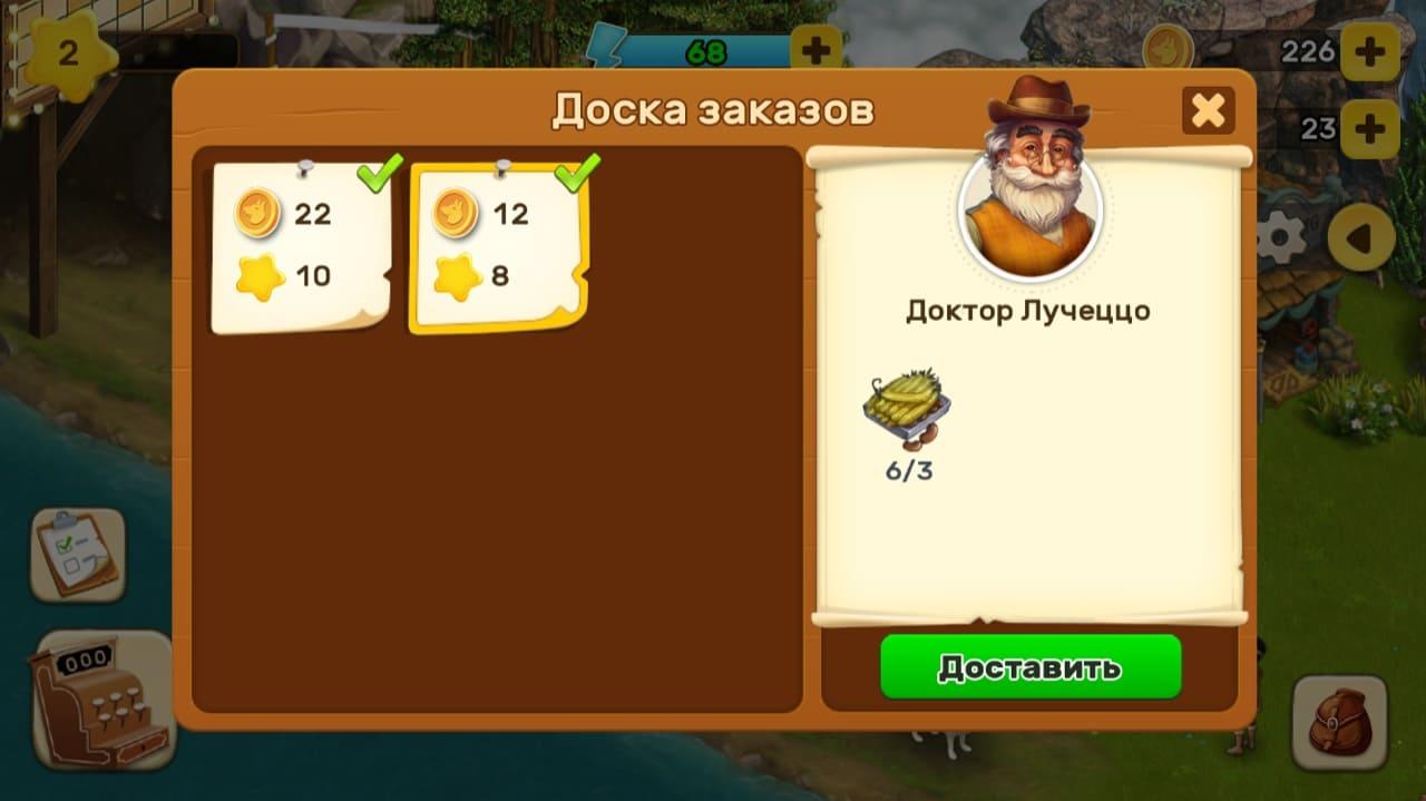 Обзор игры Klondike: The Lost Expedition