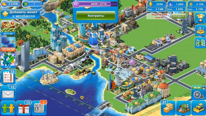 Обзор игры Megapolis