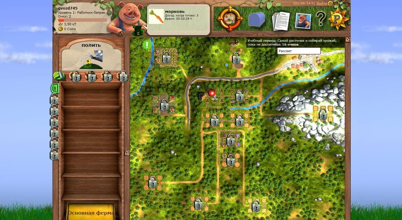 Обзор игры My Free Farm