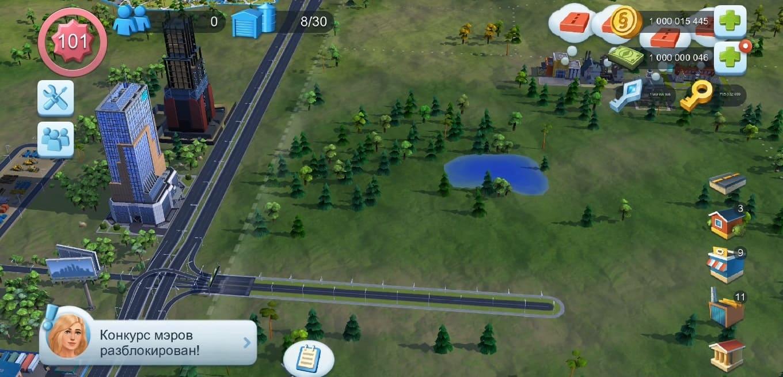Обзор игры SimCity Buildit