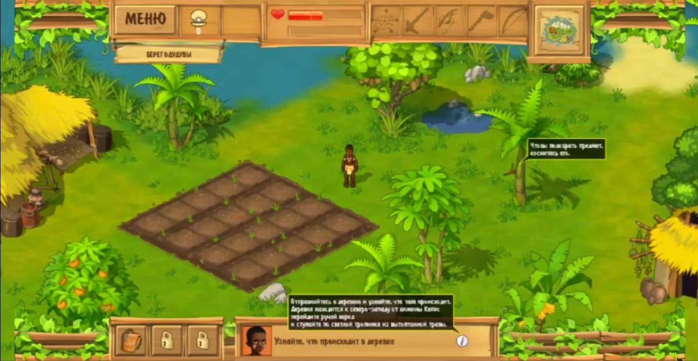 Обзор игры The Island: Castaway 2