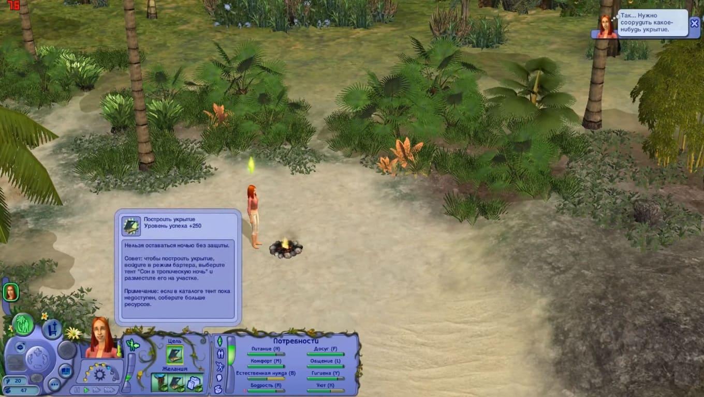 Обзор игры The Sims Castaway Stories