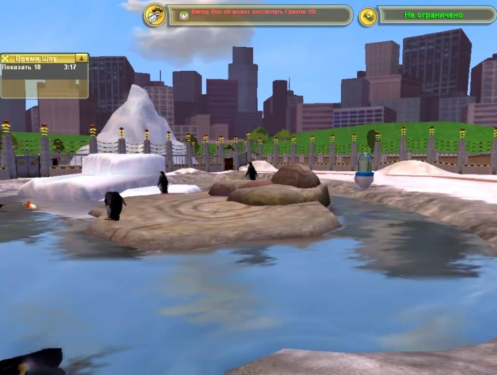 Обзор игры Zoo Tycoon 2