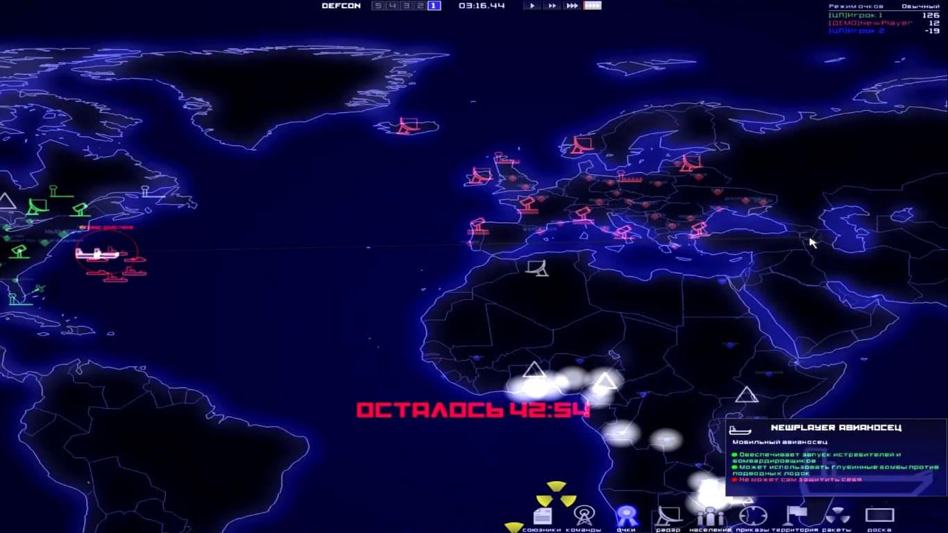 Обзор игры DEFCON