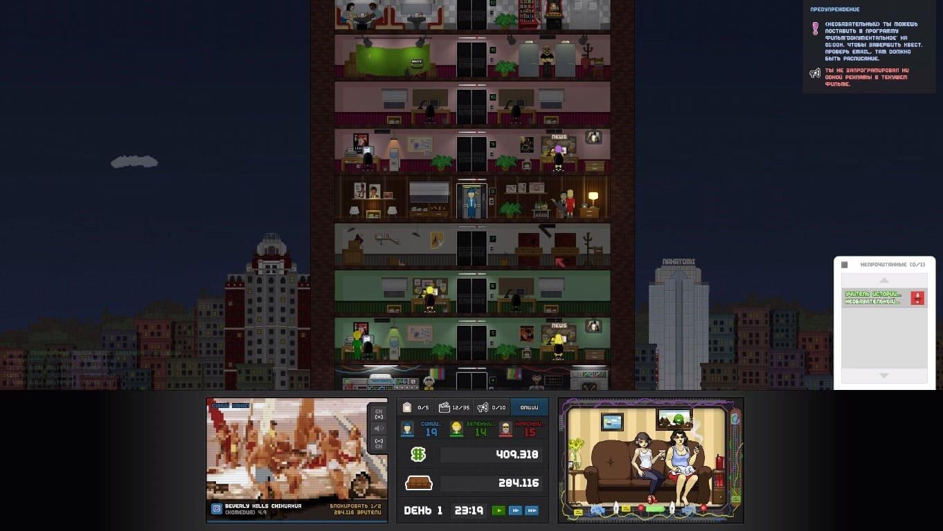 Обзор игры Empire TV Tycoon