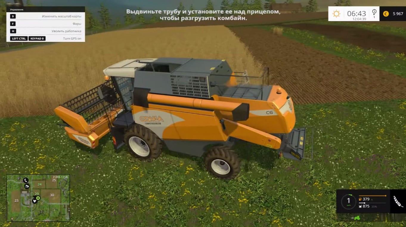 Обзор игры Farming Simulator 2015