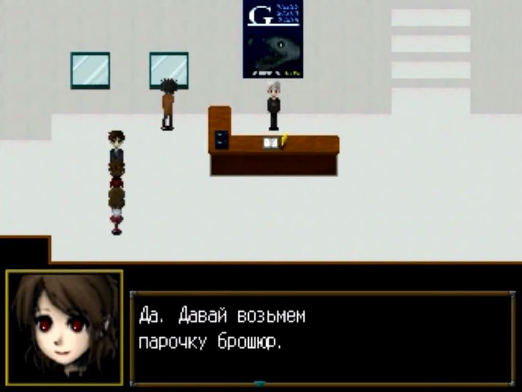 Обзор игры Ib