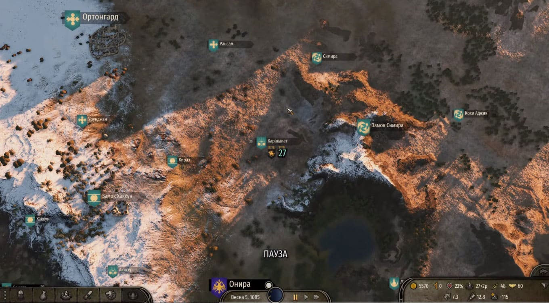 Обзор игры Mount & Blade II: Bannerlord