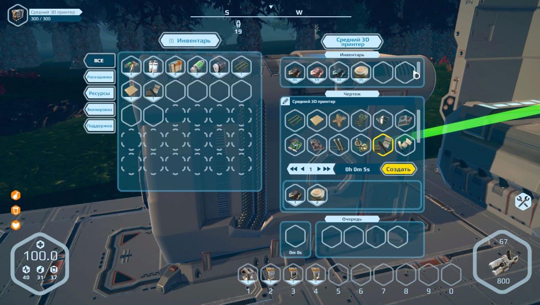 Обзор игры Planet Nomads