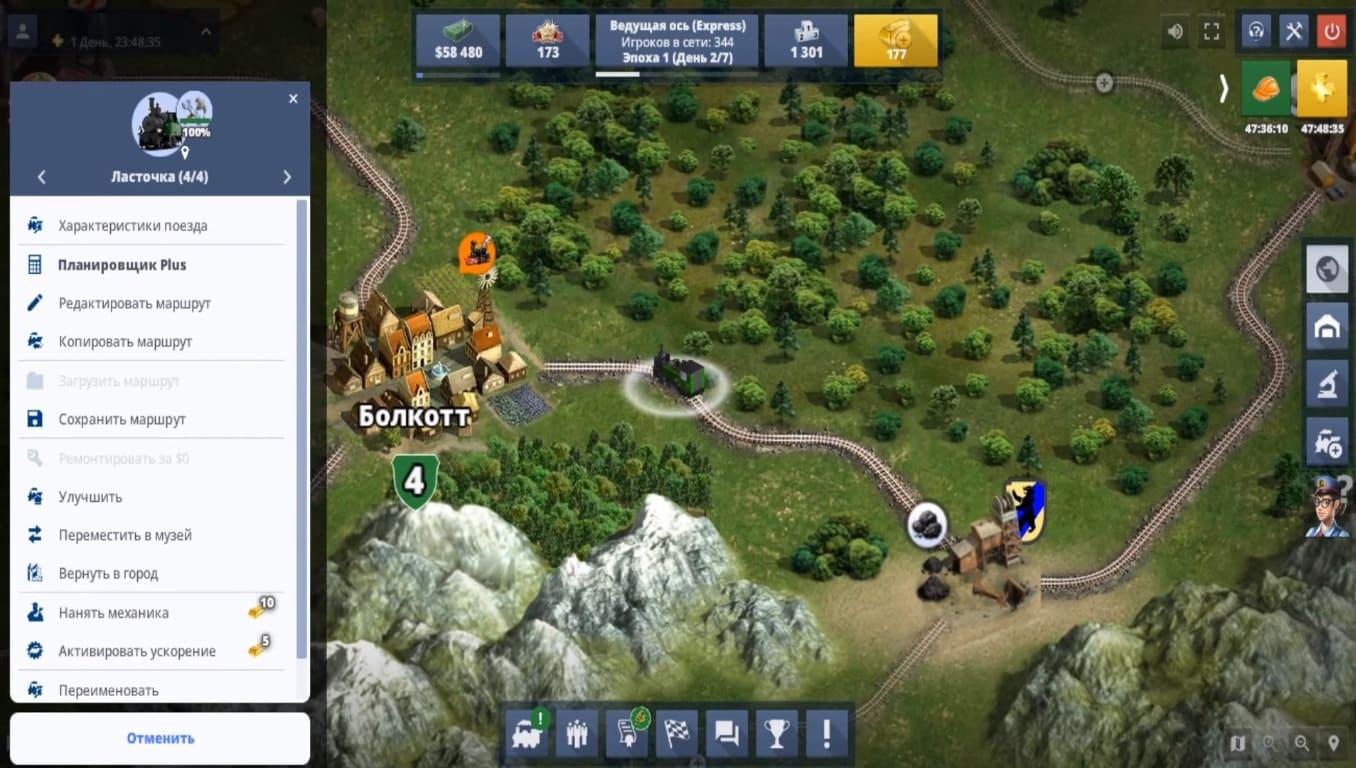 Обзор игры Rail Nation