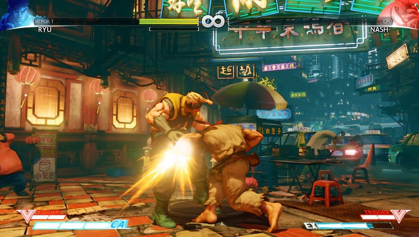 Обзор игры Street Fighter V