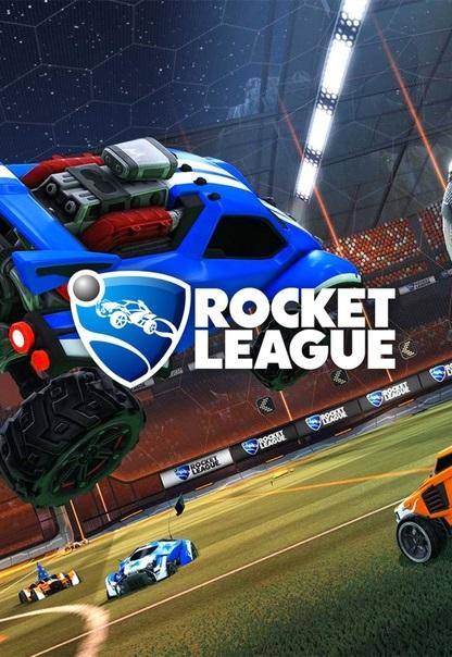 Игры похожие на Rocket League