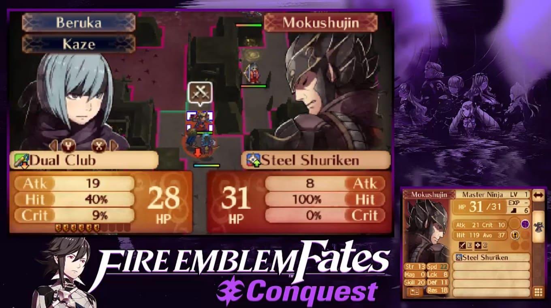 Обзор игры Fire Emblem Fates