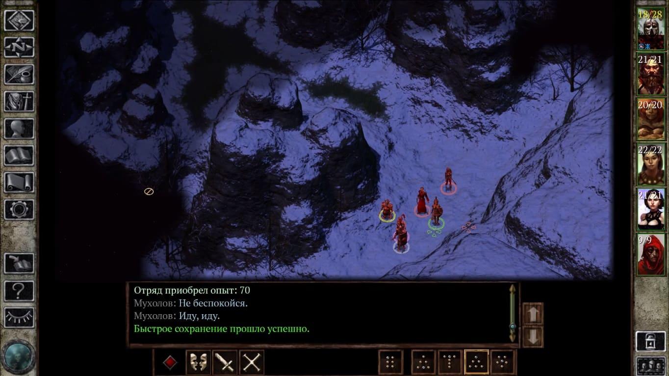 Обзор игры Icewind Dale: Enhanced Edition
