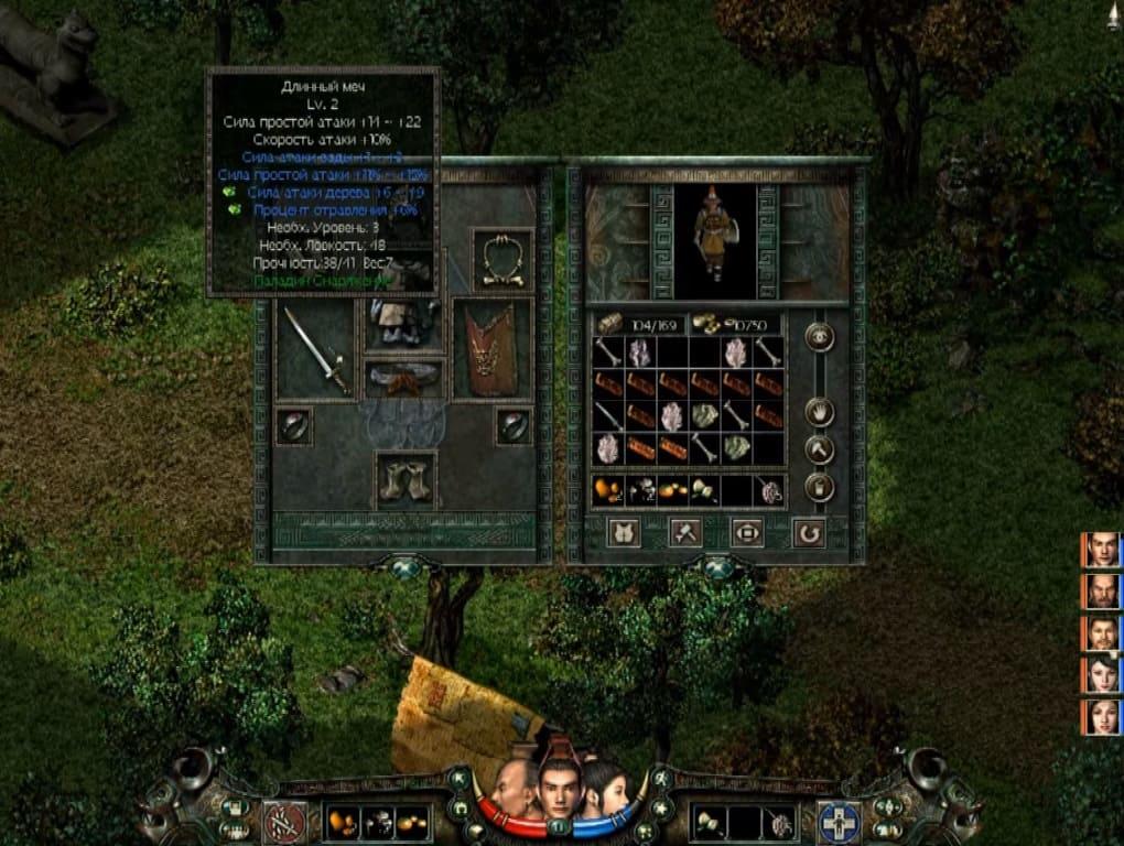 Обзор игры Prince of Qin